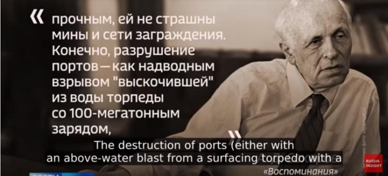 Американцы назвали «Оружием Мира» вооружения, показанные Путиным