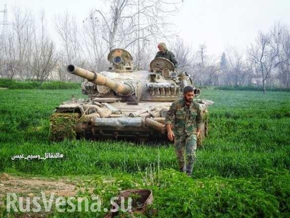 Сирия, Восточная Гута: спецназ Тигры разрезают котёл на 3 части