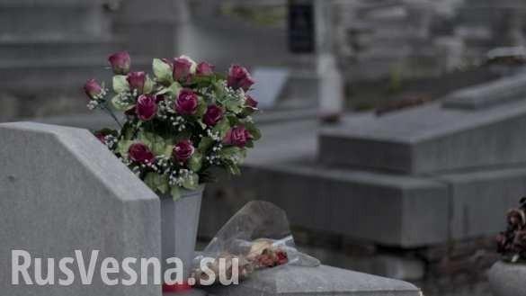 Лондон: полковника-перебежчика Скрипаля отравили букетом на могиле жены