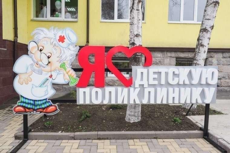 18. Детская поликлиника открыта в Ставропольском крае Хорошие, добрые, новости, россия, фоторепортаж