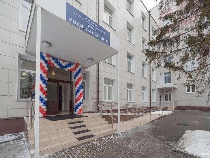 42. Роддом №27 в Москве открылся после капитального ремонта Хорошие, добрые, новости, россия, фоторепортаж