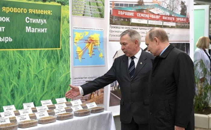 Владимир Путин посетил Национальный центр зерна вКраснодаре