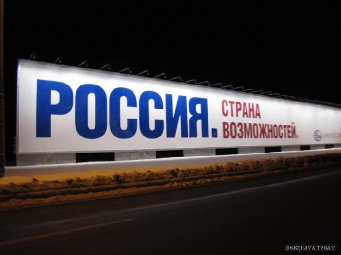 В Москве на ВДНХ начинается форум «Россия – страна возможностей»
