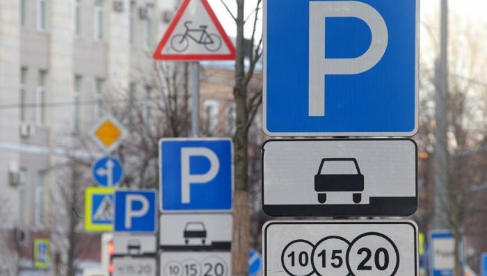 Москва: подробности о новых дорожных знаках