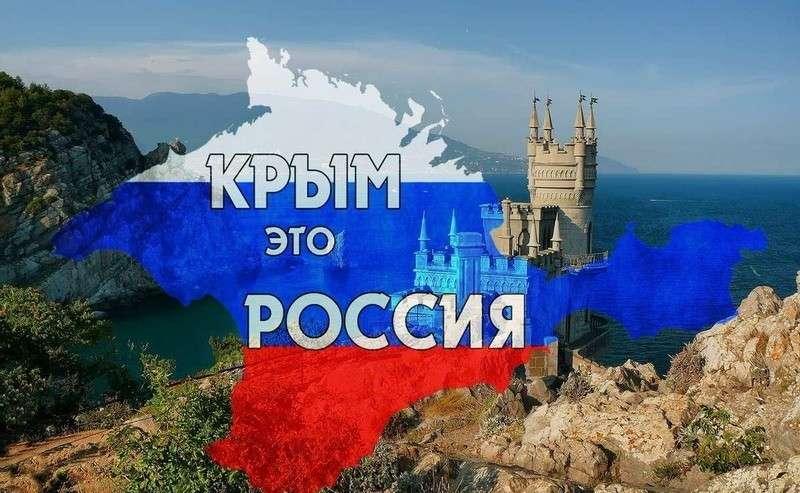 ООН признала права Крыма и Севастополя использовать российскую телефонную нумерацию