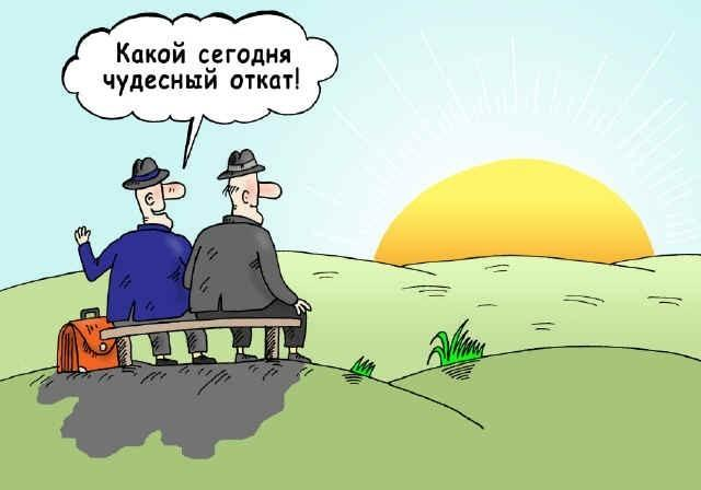 Владимир Путин внёс в Госдуму законопроект об «откатах» при госзакупках