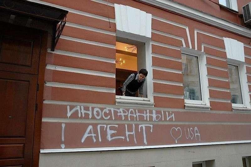 Иностранным агентам в России выдали денег для провокаций на выборах