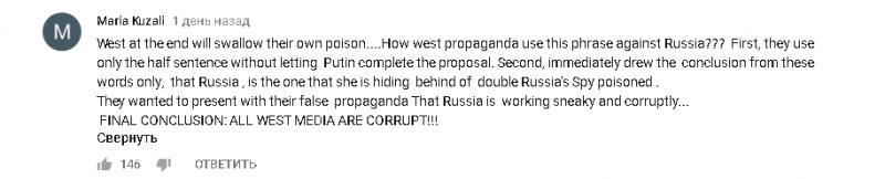 Владимир Путин: «Запад проглотит свой яд, который они приготовили для России»