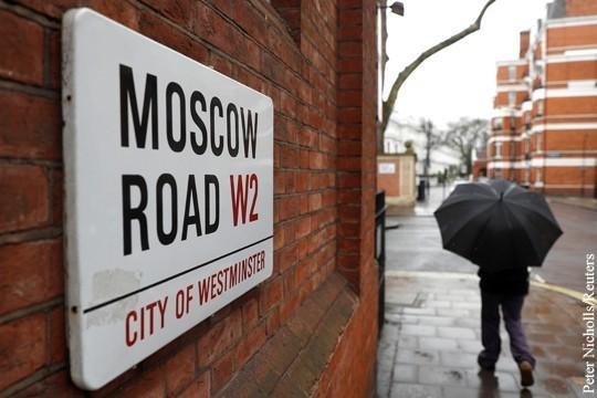 Какой ущерб глобалисты нанесут лондонской резидентуре российской разведки?