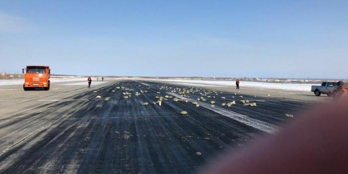 Якутск: пилоты-растяпы рассыпал по аэродрому 9 тонн золота