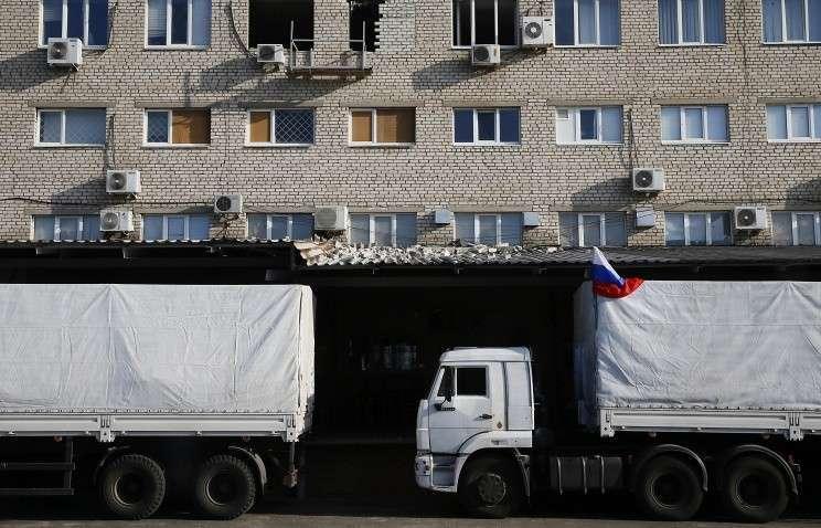 Второй этап доставки гуманитарной помощи жителям юго-востока Украины завершен