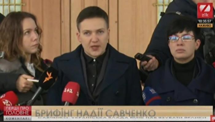 Надежда Савченко после допроса в СБУ: Украине необходим военный переворот!