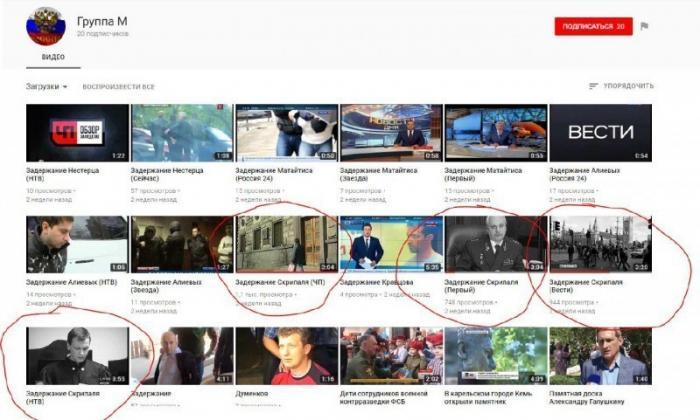 Youtube доказал: Скрипаля отравили МИ-6. Защита авторских прав cыграла с МИ-6 злую шутку