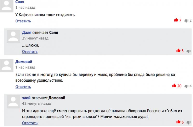 Русский народ горячо поддержал инициативу министра Британии Бориса Джонсона