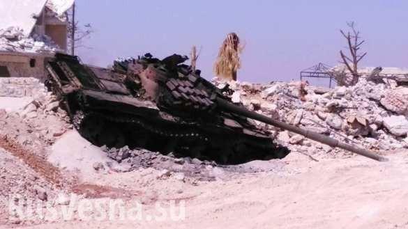 Сирия. Гнев Гуты: уничтожены главари наёмников США, захвачена бронетехника 18+