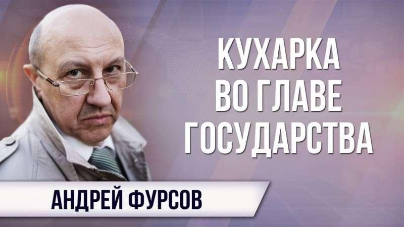 Отравление Скрипаля: МИД России в режиме жесткой обороны