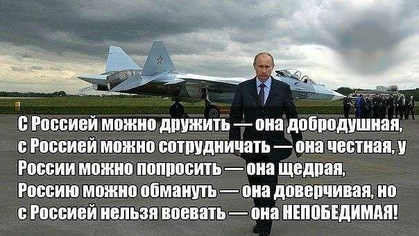 В том Путин виноват, что он не дал нас скушать!