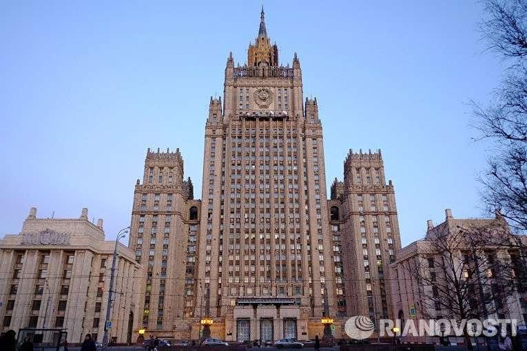 МИД России: 23 британских дипломата должны покинуть страну в течение недели