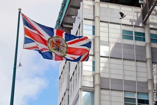 Россия пощадила Лондон: – 23 дипломата и шпионская организация в Петербурге