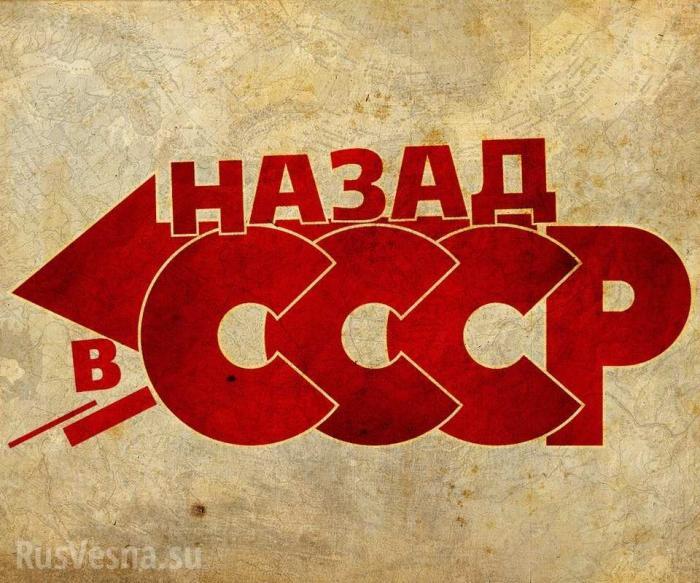 Украинцы избегаютНАТО и жалеют о распаде СССР