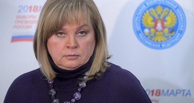 Памфилова жестко ответила на заявления Госдепа о выборах в России