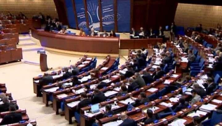ПАСЕ призвала Украину приструнить своих нациков и дать россиянам возможность проголосовать