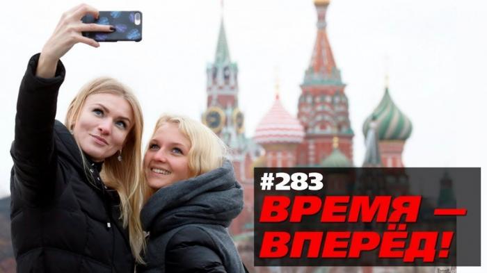 За что на самом деле западные шакалы лают на Россию