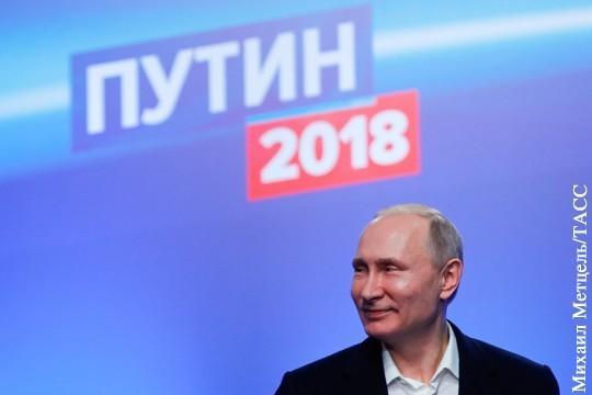 Триумфальная победа Владимира Путина дает начало для рывка в развитии России