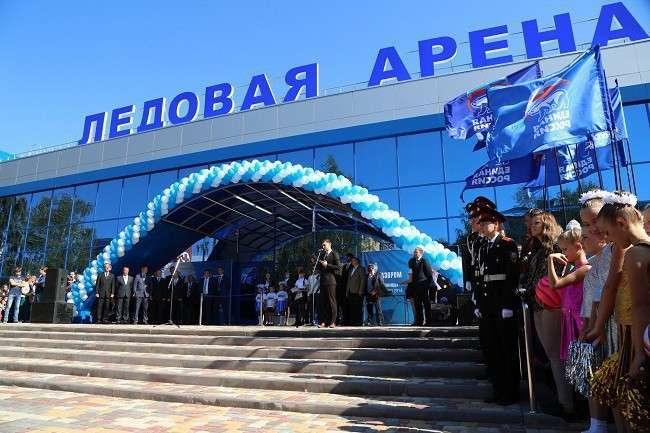 В Брянской области открыты новые ледовые арены