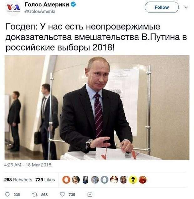 Соцсети жгут: вспоминая эти выборы