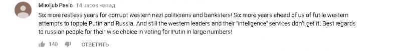 Речь Путина на Красной Площади подарила Надежду Западу: