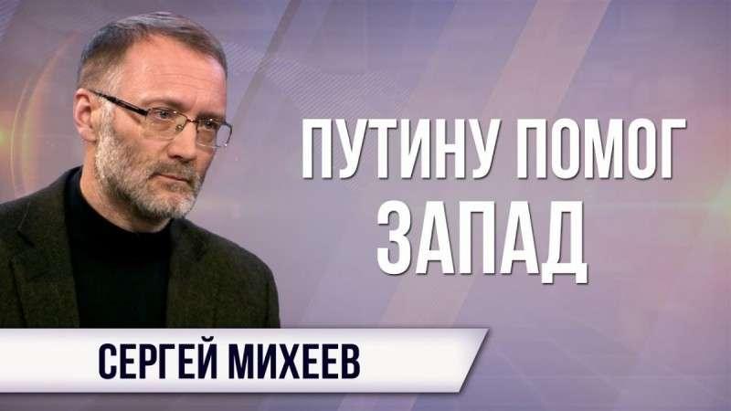 Услышит ли Владимир Путин призыв народа?
