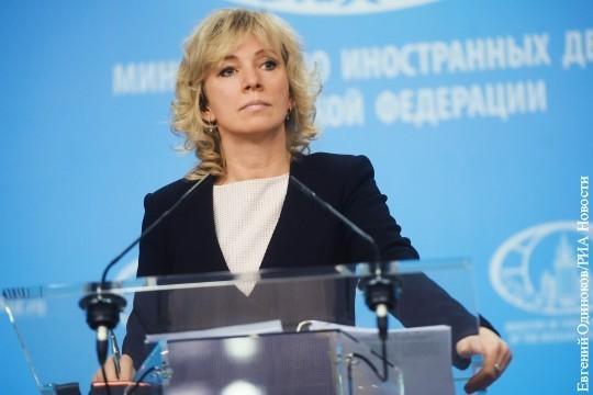 Мария Захарова ответила еврею Макаревичу на оскорбление о «злобных дебилах»