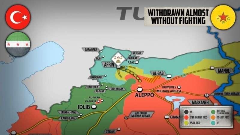 Сирия. Турки, под шумок, полностью заняли Африн без боя!