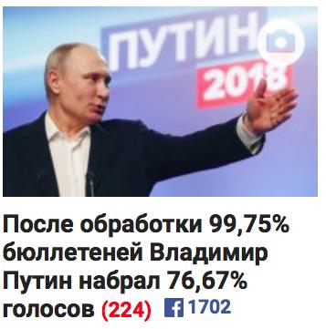 Запад сходит с ума от недоумения: в Европе всюду засланцы Путина