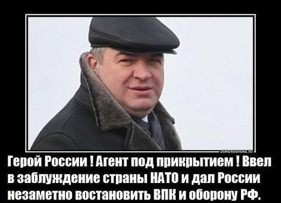 «Гениальная многоходовочка Путина». Опыт работы в ФСБ не прошел напрасно