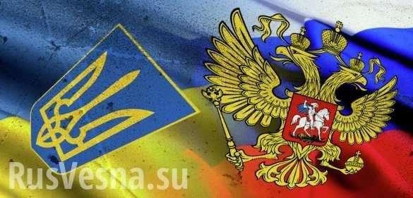 ВАЖНО: Украина разорвала программу экономического сотрудничества сРФ | Русская весна
