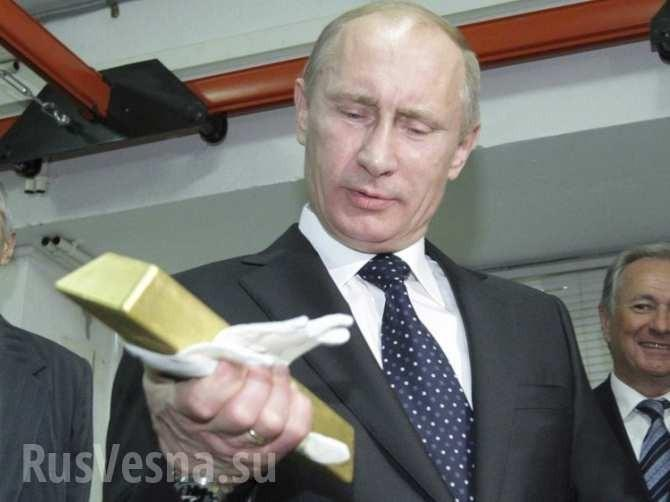 Золотой запас России растёт максимальными темпами за последние 12 лет