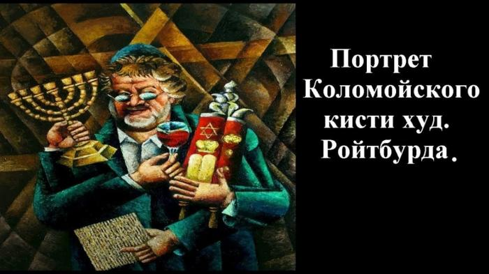 «Еврейское тавро: огнем и дерьмом!» Новости Хазарского каганата Эдуарда Ходоса