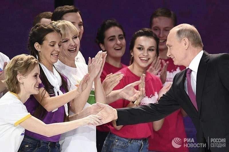 Эта страшная русская молодежь.