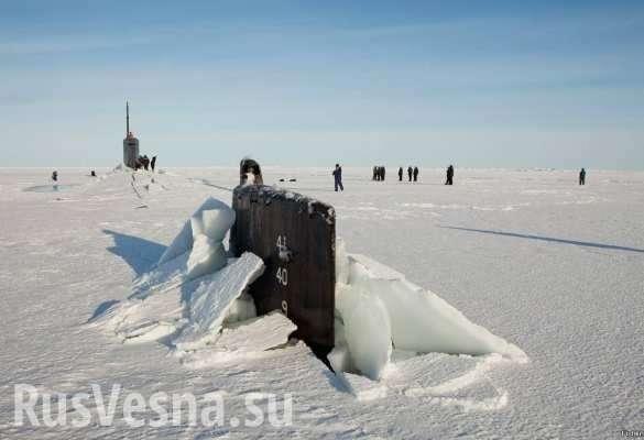 Подлодки ВМС США застряли во льдах Арктики во время отработки ядерного удара по России   Русская весна