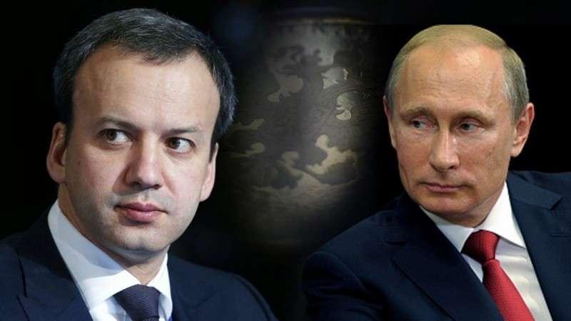 Русофобы Дворковичи готовят «прощальный подарок» россиянам