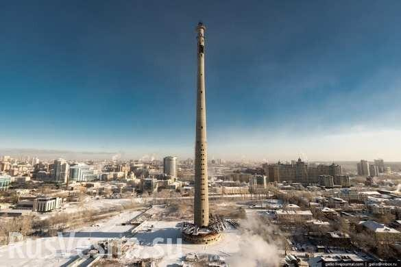 Екатеринбург. Взорвана историческая телебашня
