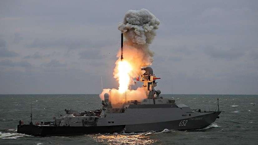 Россия создала группировки ракет большой дальности на каждом стратегическом направлении