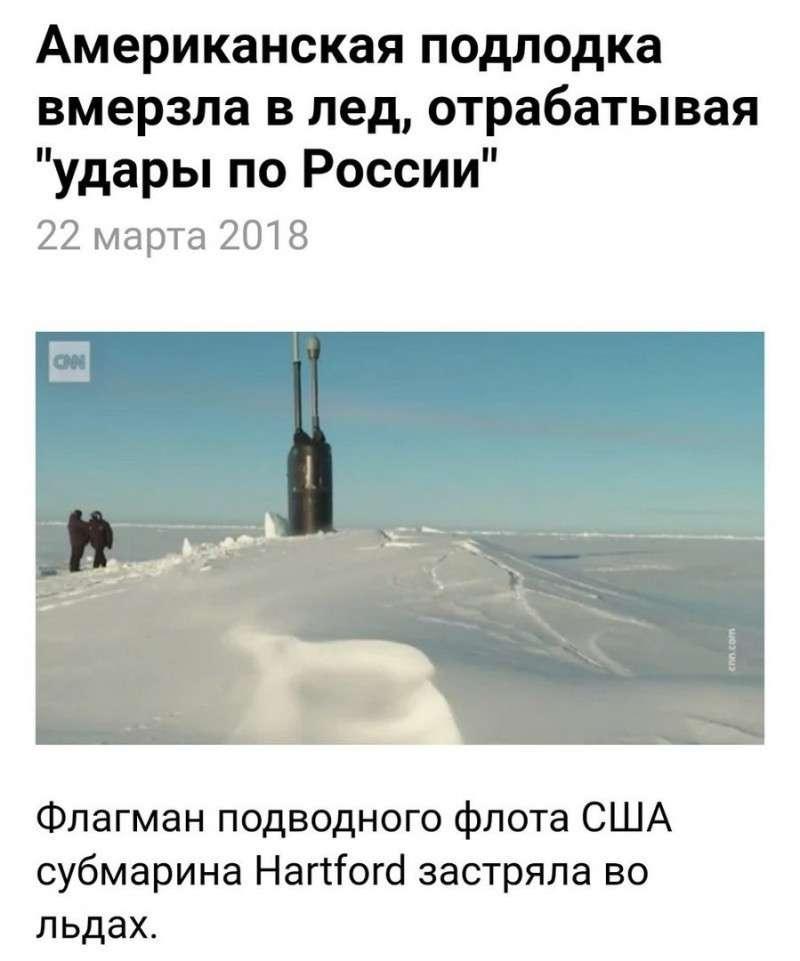 Юмористическая прогулка по просторам интернета № 21