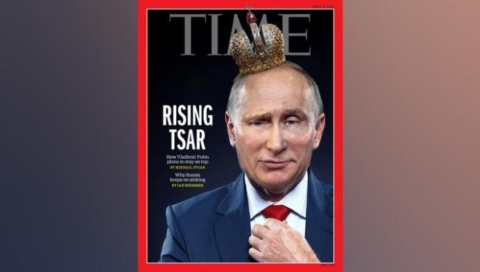 Журнал Тайм представил Владимира Путина императором в короне