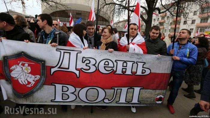 Майдан в Белоруссии: каким будет День воли-2018