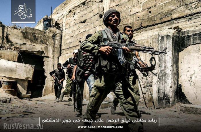 Сирия, Восточная Гута: зачистка котла с американскими наёмниками