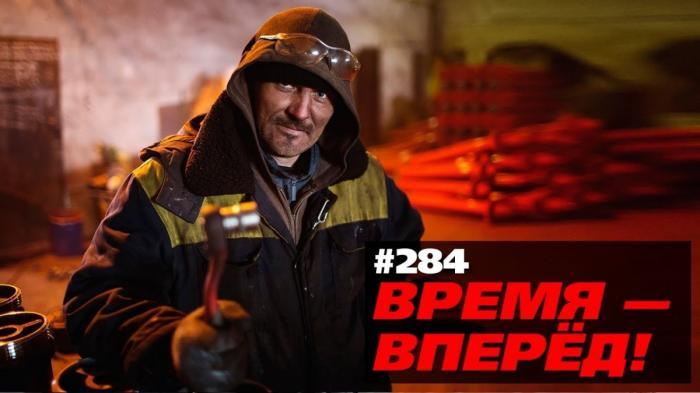 220% импортозамещения в России. Реальные достижения