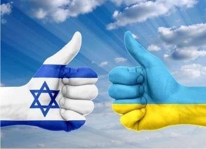 Украина и Израиль – страны близнецы. Что ещё их объединяет помимо еврейской власти?